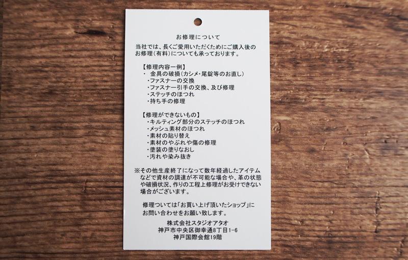 ATAO(アタオ)